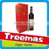 Paper red wine gift box with hot stamping and ribbon packaging and printing box in Guangzhou China