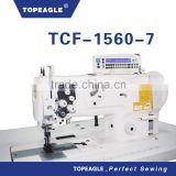 TOPEAGLE TCF-1560-7 Large Rotary Hook Flat Bed Lockstitch Sewing Machine With Auto Thread Trimmer