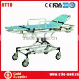 Ambulance aluminum hospital stretcher dimensions