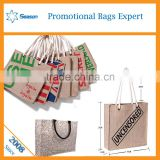 Wholesale jute bag jute shopping bag handle tote bag for shopping