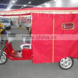 electric tricycle adult tricycle chinese rickshaw