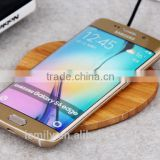 Natural Real Bamboo Wood Wireless Charging Pad Charger Transmitter portable QI wireless inductive charger for phone