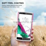Hot Selling Shockproof Back Cover For LG G4 ,New Fashion Slim Armor For LG G4 Hybrid Combo Case