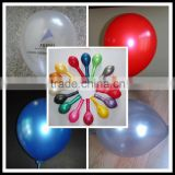 metallic printable rubber balloon