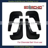plastic mud flap/mud guard for sail 10-on use