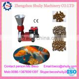 biomass pellet machine/ wheat bran pellet forming machine 008613676951397