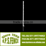 (China factory) new products for 2013 durable goods and solid electric fence plastic tread in stakes