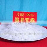 the price of caustic soda flakes 99%/Bulk sodium hydroxide/used in ro water purifier
