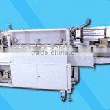 Conzin auto packing cotton swabs making machine