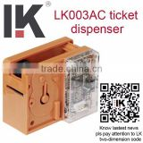 Factory price !! LK003AC automatic ticket dispenser for beer vending machine