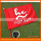 high quality golf flags and cups