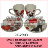 Hot Sale Beautiful Promotion Porcelain Disposable Drinking Cups and Saucers for Valentine's Gift