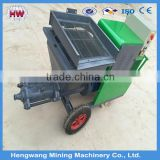 wall plaster machine/spray mixer cement machine /building spray machine