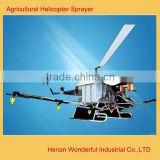 TH80-2 UAV agricultural rc helicopter china                                                                         Quality Choice