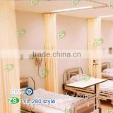 New design polyester antibacterial fireproof hospital medical curtain
