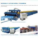 2016 High Quality roof tile machine concrete floor tile making machine, glazed molding rolling forming machine