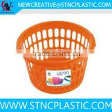 Stationery Handy Small Multi Purpose Round Small Plastic Storage Basket