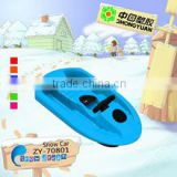 promotional product Kids plastic fun snow car ZY-70801