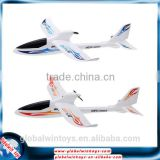 2016 RC Plastic Airplane Remote Glider GW-F959                                                                         Quality Choice