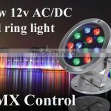 dmx controlled 12w led fountain light