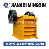 Factory price ore Stone crushing machine / jaw crusher                                                                         Quality Choice