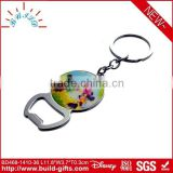 funny beer bottle opener bullet key chain