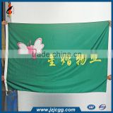 polyester custom green flag