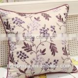 2015 new design luxury square cushion embroidery decorative cushion