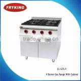 4 Hot Plates Electric Cooking Range with Cabinet