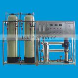 Reverse osmosis/RO water treatment/filtering/purifying/purification equipment/system/plant in china