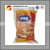 2016 Recycle Laminated 25kg 50kg White pp Woven Rice Bag, pp Woven Flour Packing Bag Manufacturer In China