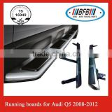 Auto parts side step running board for audi q5 fit for 2009-2013 cars