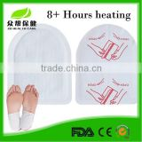 Health Care Foot warmer, heating pad for foot, winter camping supply toe warmer Feet care