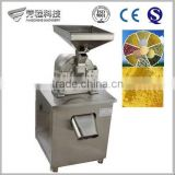 hot selling stainless steel 50--200 mesh adjustable mini corn grits mill