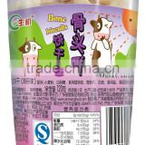 Children's Snacks!Bone Biscuit(Seaweed fla)