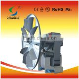 air purifier oven motor