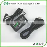 NEW OFFICIALAC Adapter for SONY PSP-1000 for PSP AC Adapter Battery Charger Cord Plug for PSP 1000