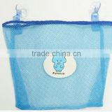 Polyester mesh Bathroom toys mesh bag organzier ,storage Bag for washing accessories