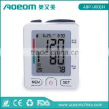 Aoeom Automatic electronic Wrist Bluetooth Blood Pressure Monitor ABP-U60EH