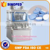 SINOPED ZP29 / 31 Automatic rotary double-layer pill candy tablet press machine with high efficiency
