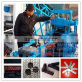 Lantian plant factory price shisha charcoal stick machine shisha briquette machine made charcoal