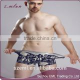 Factory wholesale custom men's fashion sexy ice silk seamless breathable boxer brief