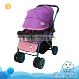 Wholesale popular good quality new design comfortable personality safe baby doll stroller pram