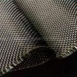 Carbon Woven Satin Fabric