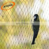 Nylon/PE bird net trap for catching birds and hunting net