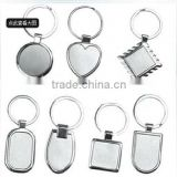promotional blank white sublimation custom metal key chain