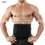 Adjustable Neoprene Fitness Waist Trimmer Belt                                                                         Quality Choice