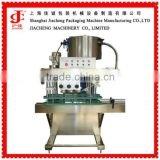 glass jar capping machine from capper manufacturer jiacheng factory