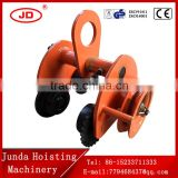 hand pulling Geared Trolley Manual Beam Trolley Factory price