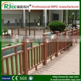 Wood-plastic composites material for Government competitive bidding Garden gates and fences